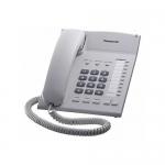 Телефон Panasonic KX-TS2382CAW